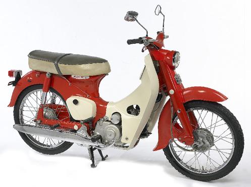 Honda 50 Cub